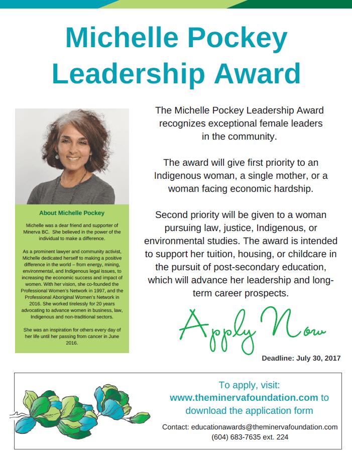 Michelle Pockey Leadership Award