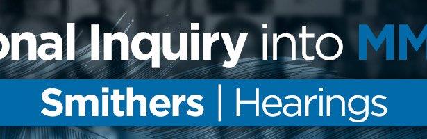 inquire header