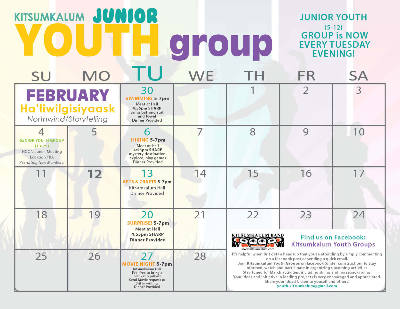 Junior Youth MOVIE NIGHT Feb 27th
