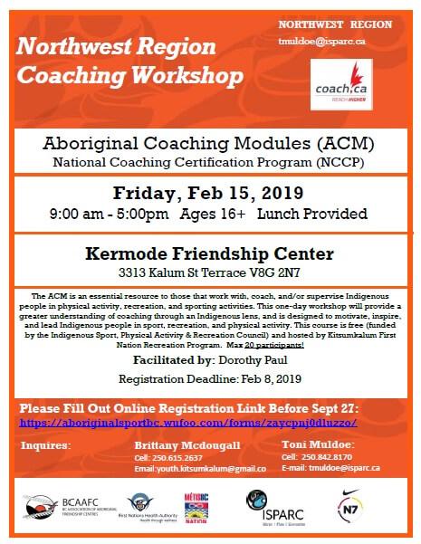 Northwest Region Coaching Workshop Register by FEB 8