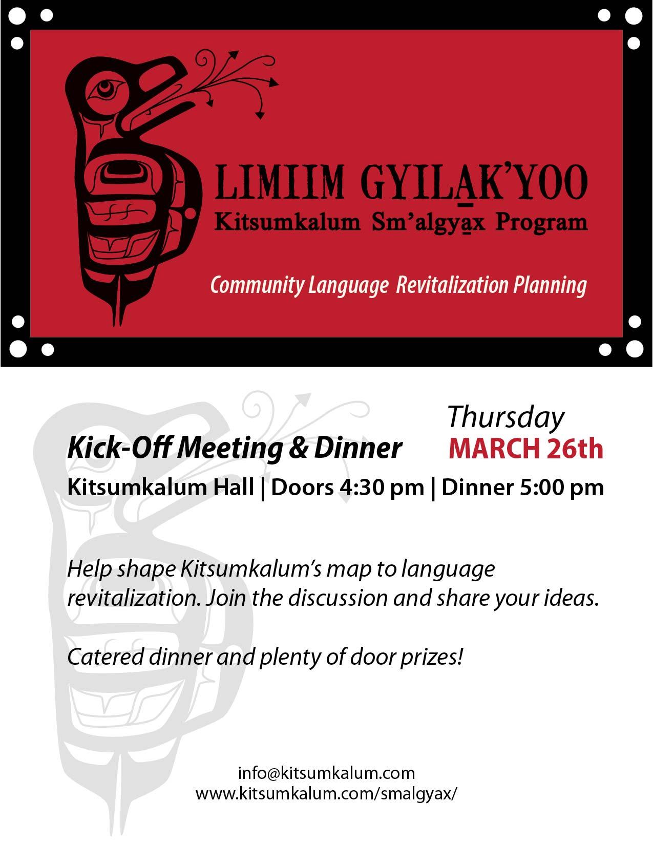 POSTPONED Community Language Revitalization Planning March 26