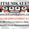 Kitsumkalum Employment and Training Survey