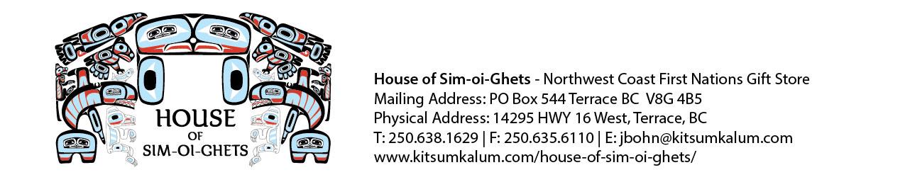 Retail Sales Clerk – HOS Gift Store