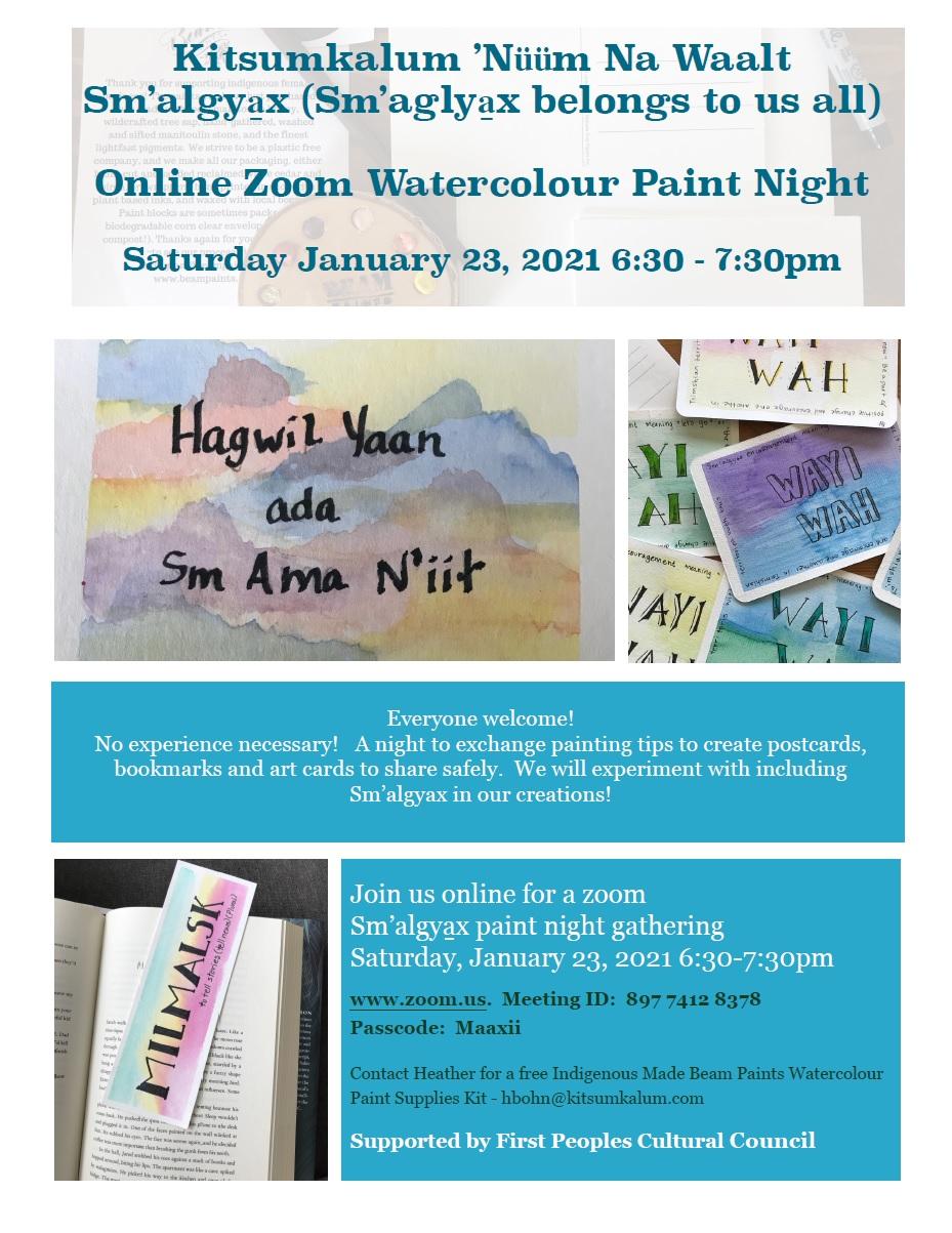 Online Zoom Watercolour Paint Night JAN 23