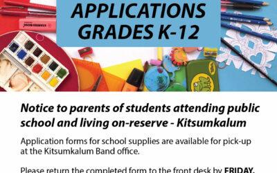 School Supply Applications – Grades K-12